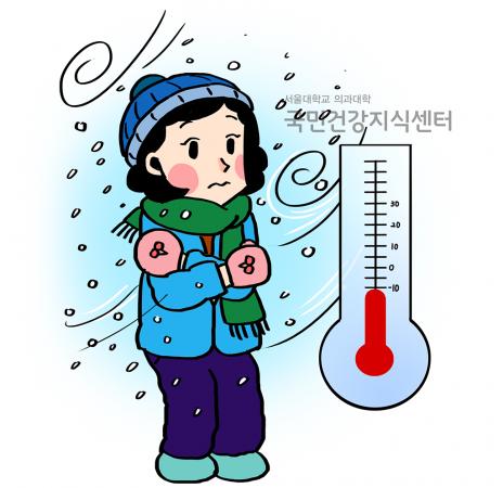 겨울-13_겨울철-건강관리법