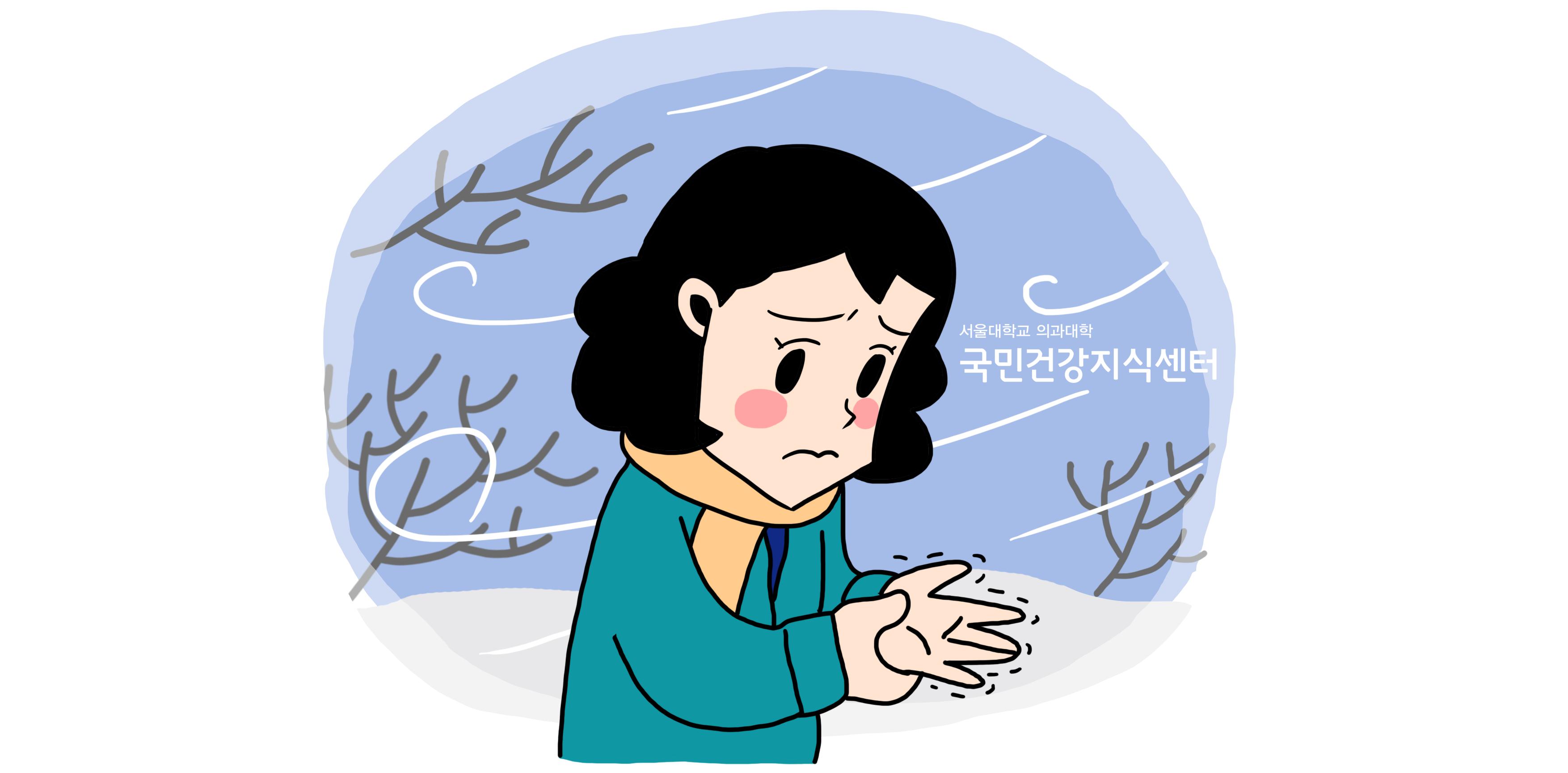 겨울 33_겨울철 찌릿찌릿한 손저림, 원인과 대처방안은