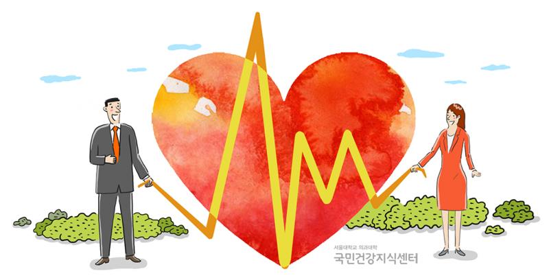 19_심장병을-예방하는-생활습관