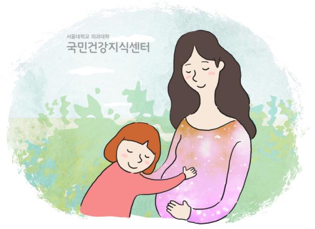 34_현명한-태교의-첫-걸음-임신기간의-영양관리3