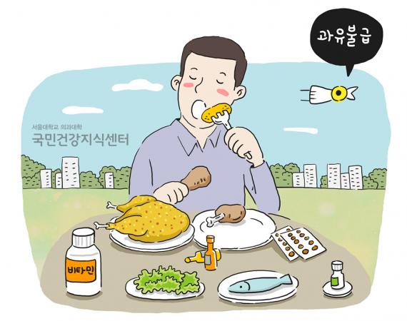 57_영양소-모르고-먹으면-독-된다
