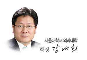 서울대학교 의과대학 학장 강대희