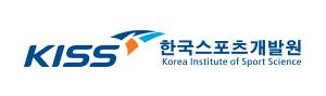 한국스포츠개발원